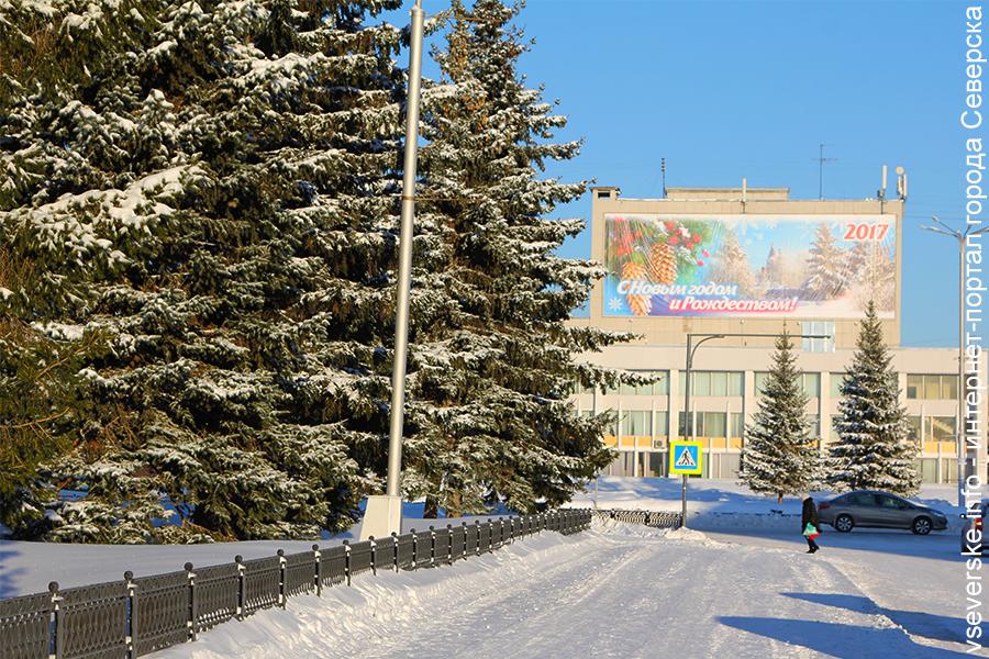 В Новый год горожан ожидает умеренно морозная погода