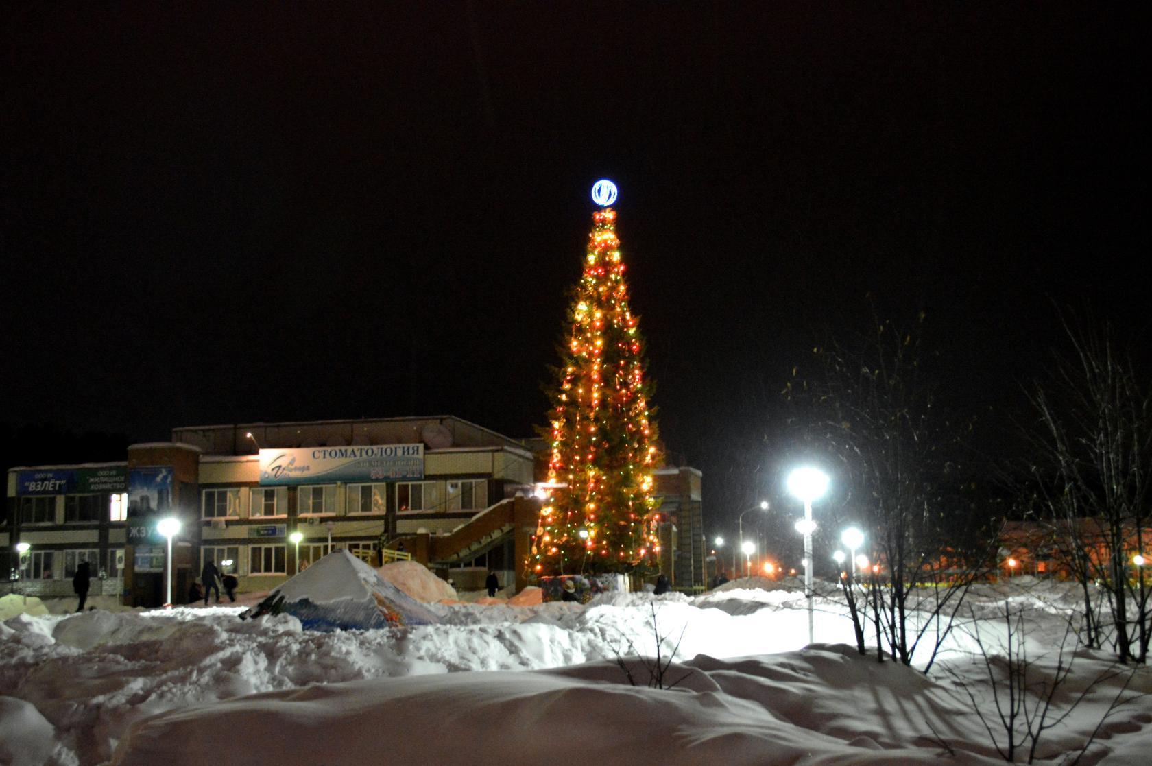 Северск праздничный