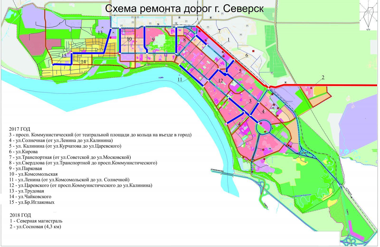 В 2017 году будет отремонтирована главная улица города