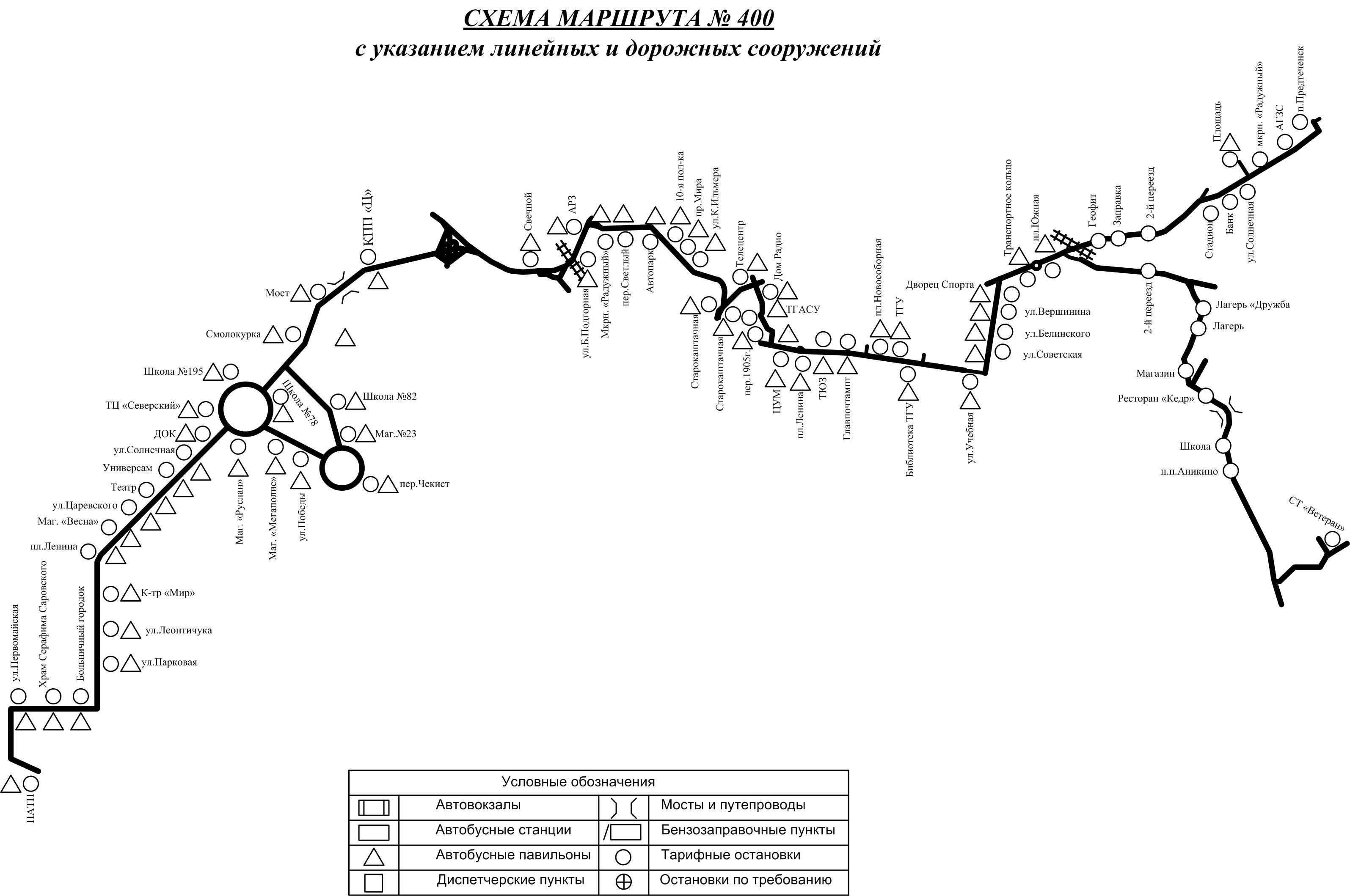 «400» маршрут начал «ходить» из Северска в Томск