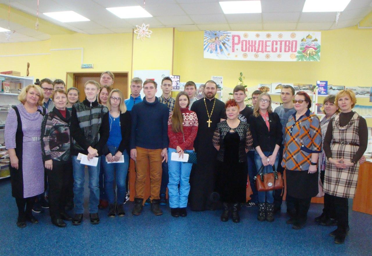 Студенты приняли участие в мероприятии, посвященном Всемирному Дню «спасибо»