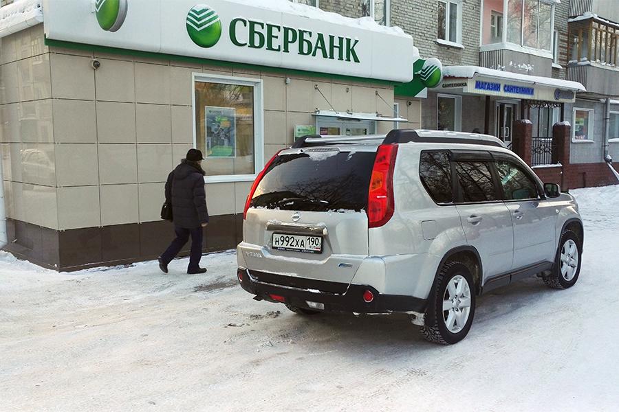 Машину купил, а парковаться не купил?