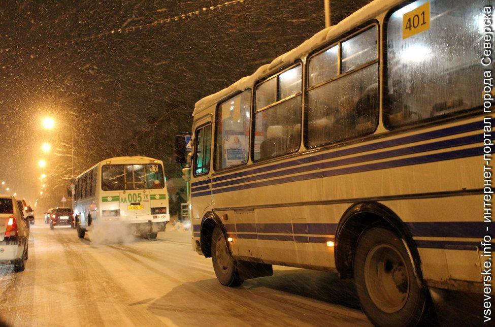 Часть автобусов маршрута №401 пойдет по новой схеме