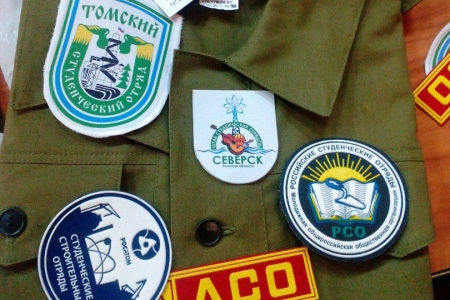 Бойцы студенческого отряда «Прорыв» получили благодарности за разработку логотипа шеврона