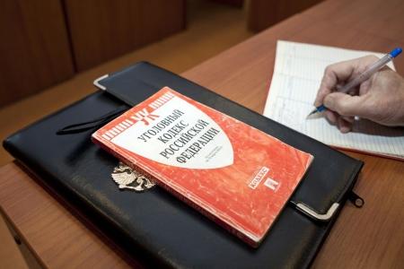 ФСБ возбудила уголовное дело о работе подрядчика СХК без лицензии