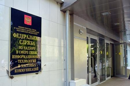Роскомнадзор заказал работы по анализу СМИ и блогов на соблюдение закона