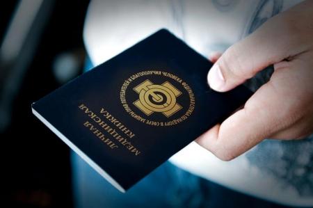 Северчанка получила 2 года исправительных работ за подделку санитарных книжек
