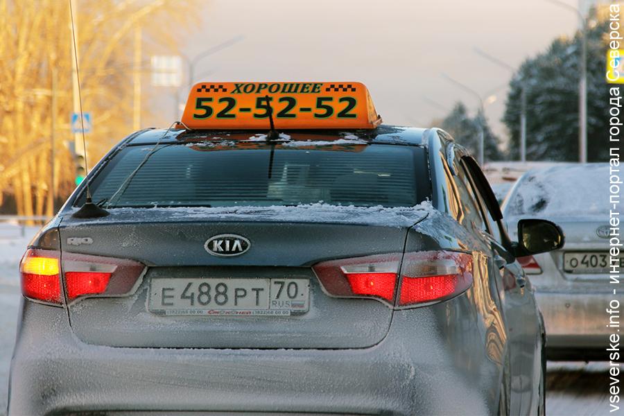 Борьба с нелегальными таксистами продолжается