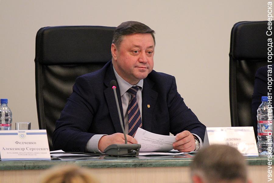 Николай Диденко сохранил пост главы администрации