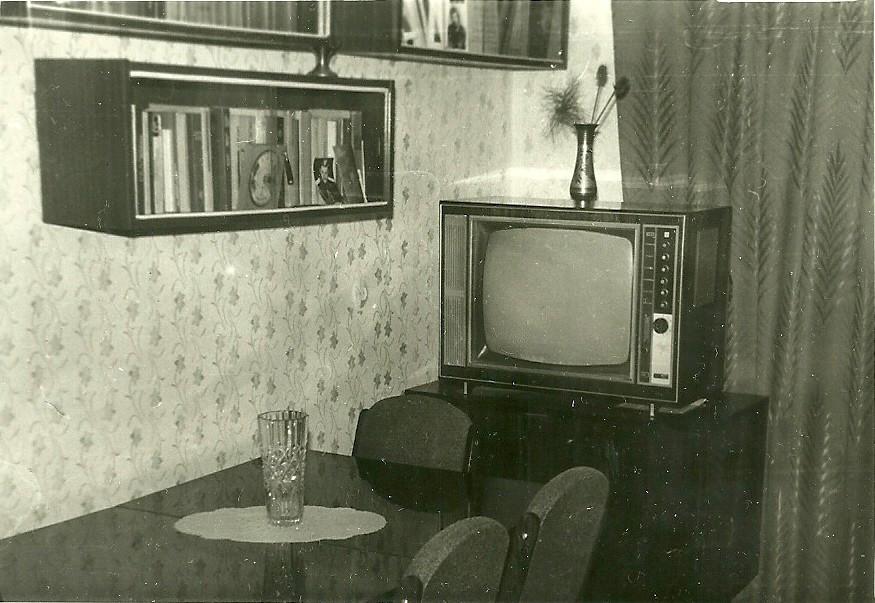 Типичный интерьер 70-х