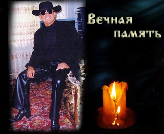 На собранные средства откроют мемориальную доску в честь Геннадия Галочкина