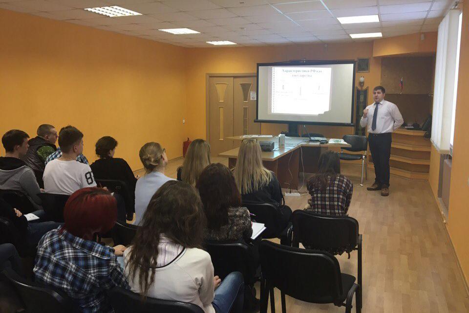 В Северске стартовали занятия Молодежной парламентской школы