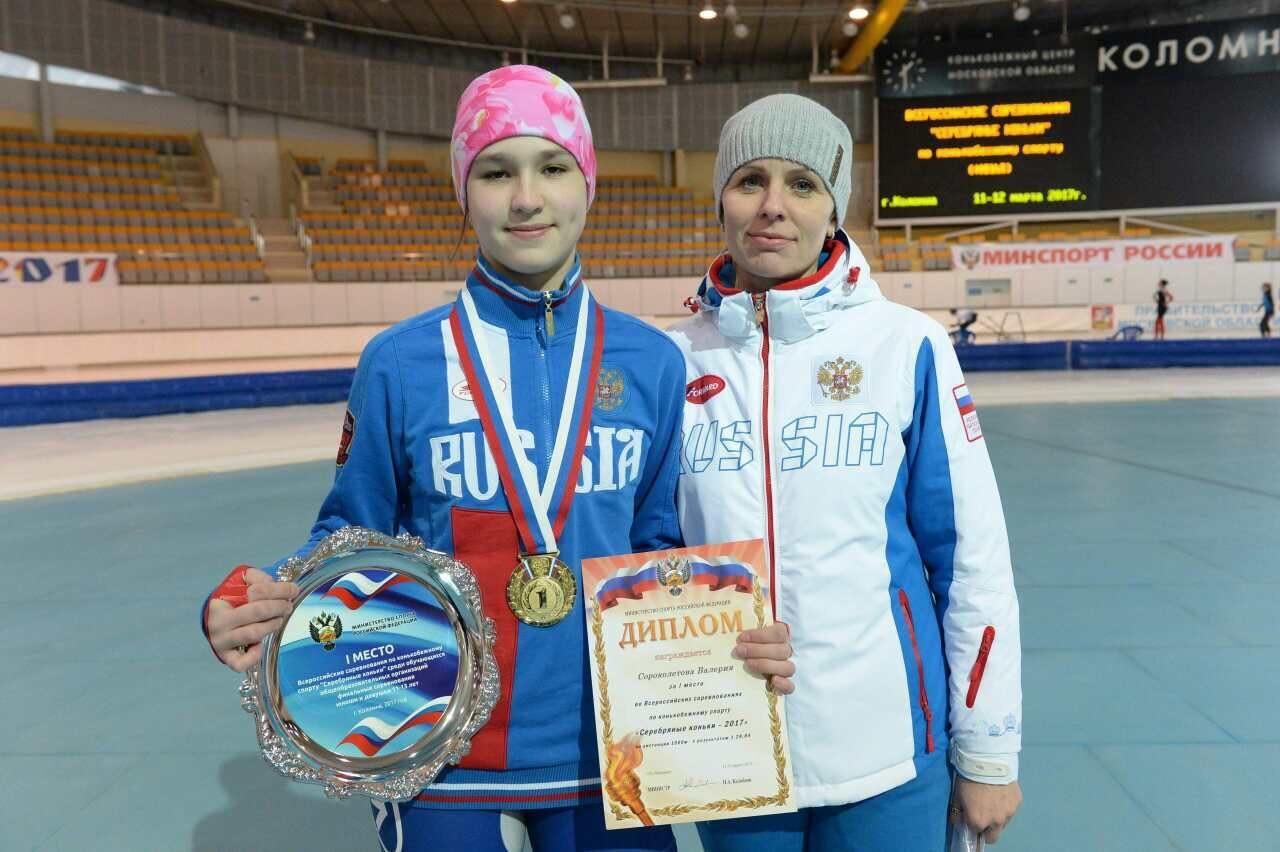 «Серебряные коньки» воспитанников спортивной школы «Янтарь»