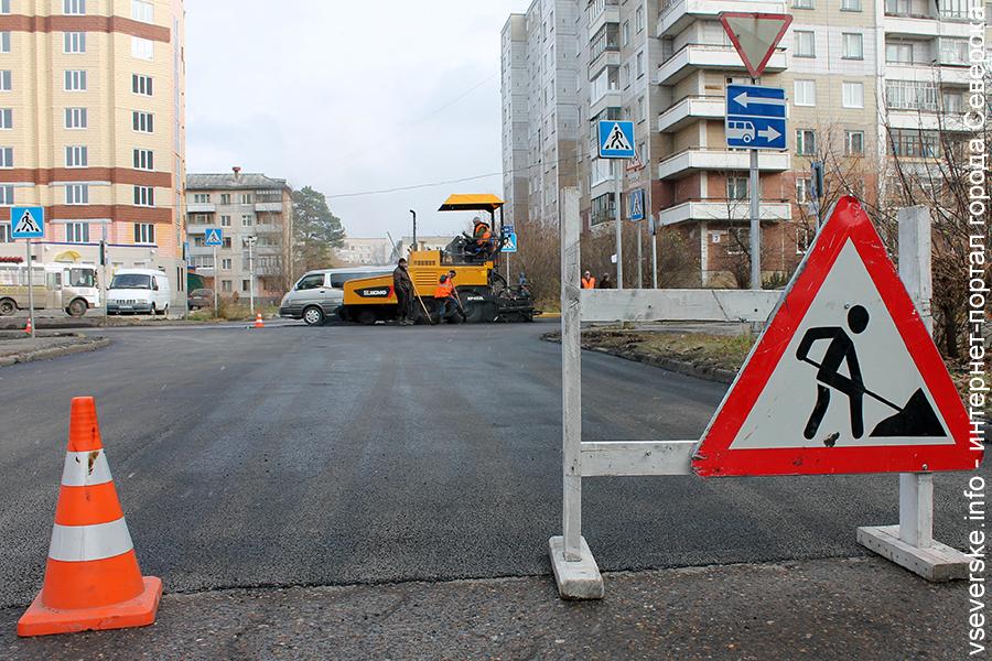 Усилена административная ответственность за несоблюдение требований безопасности движения при ремонте дорог