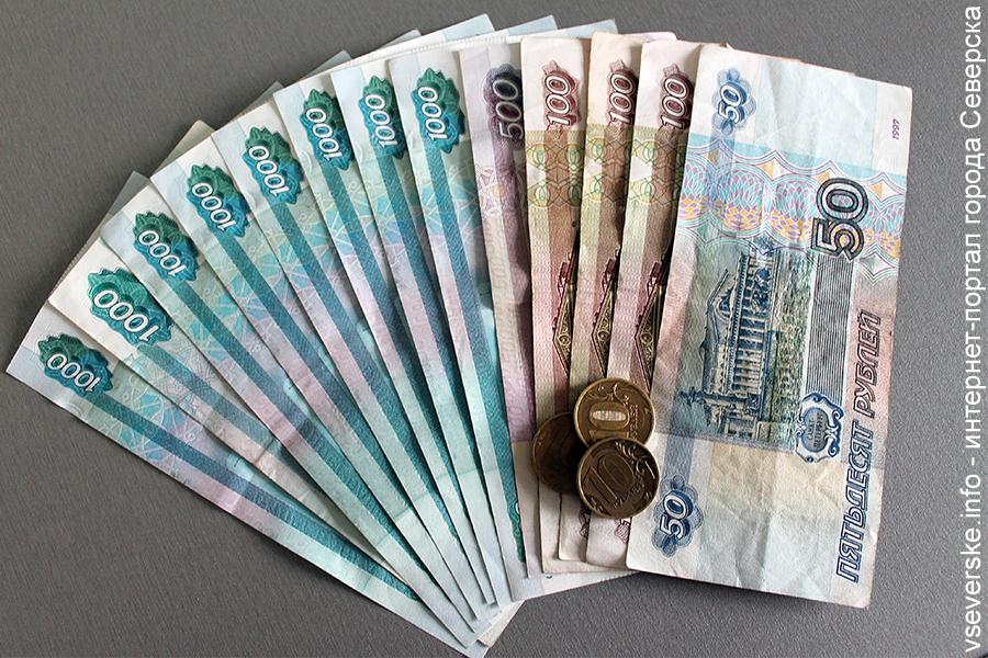Реальные доходы россиян сократились в феврале на 4,1%