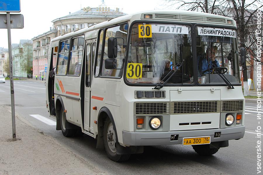 Северчан призывают крепче держаться за поручни в общественном транспорте