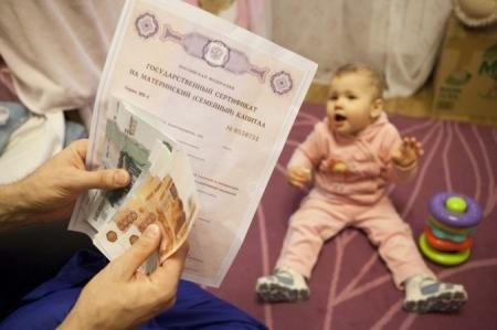 Сроки предоставления средств материнского капитала сокращены