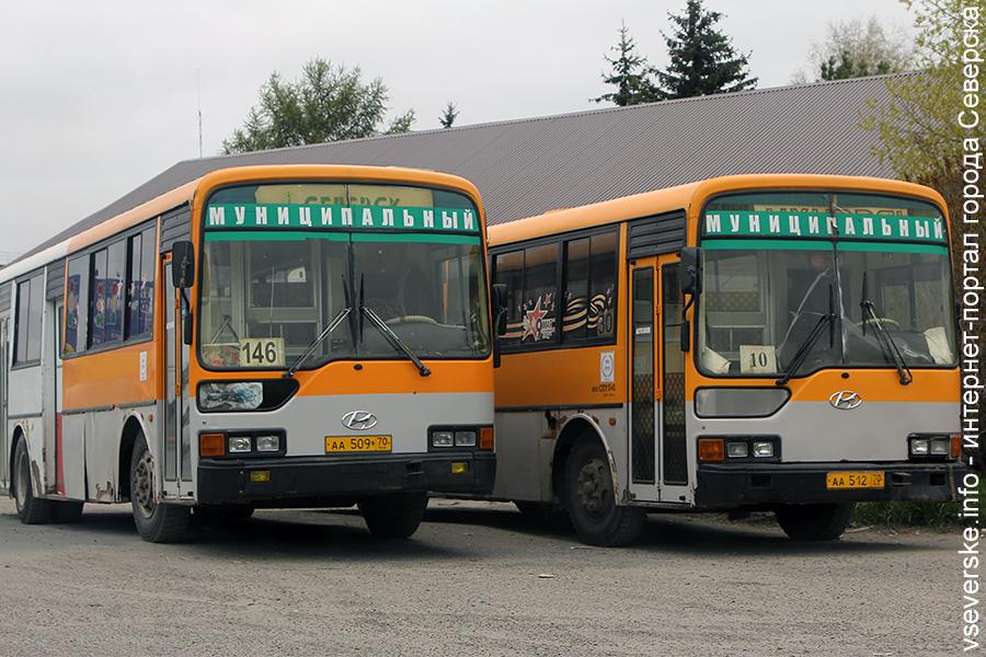 С 10 апреля вводят дополнительный рейс по маршруту № 145