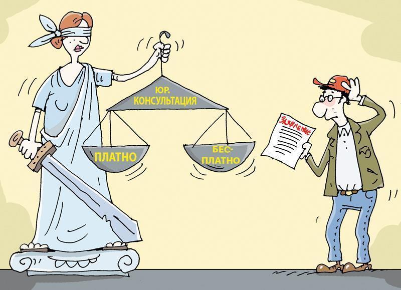 Органы внутренних дел оказывают гражданам бесплатную юридическую помощь
