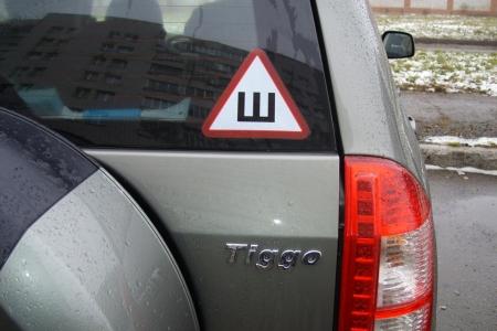 Знаки «Шипы» и «Начинающий водитель» стали обязательными