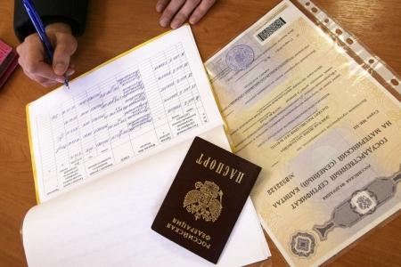 В Северске за 10 лет вручено около 6000 сертификатов на материнский капитал