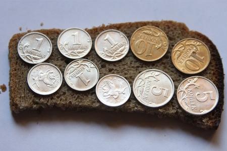 Прожиточный минимум вырос на 182 рубля