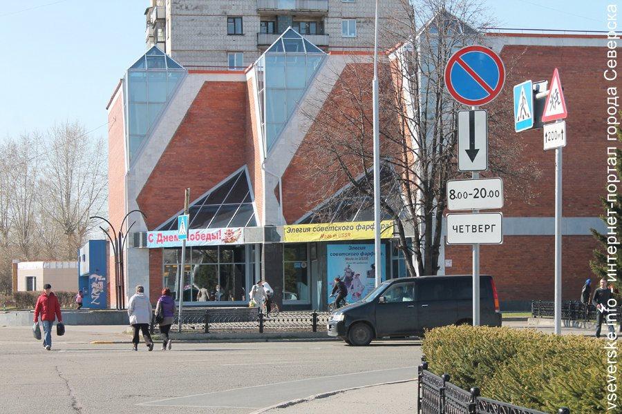 До 9 мая стоянка перед Северским музыкальным театром будет запрещена