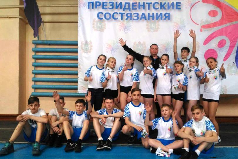 Команда школы №198 стала победителем регионального этапа «Президентских состязаний»