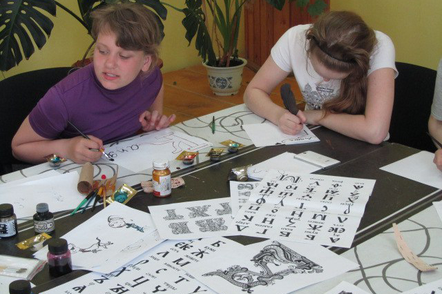 Мастер-класс по славянской каллиграфии