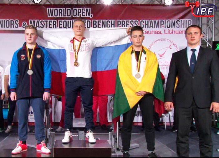 Антон Выхтарь стал чемпионом первенства мира по жиму штанги лежа