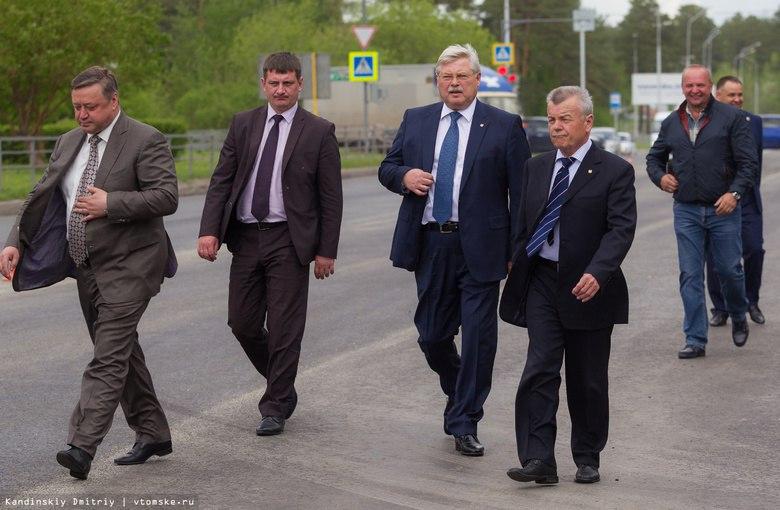 Губернатор похвалил темпы ремонта дорог в Северске