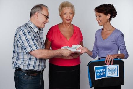 Как выбрать способ доставки пенсии