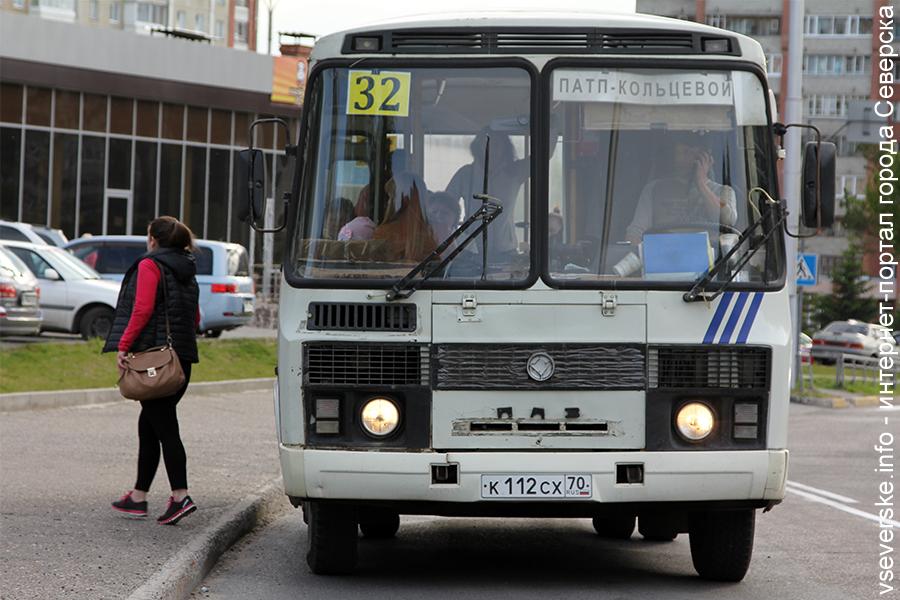 На Троицу до кладбища будет курсировать автобус