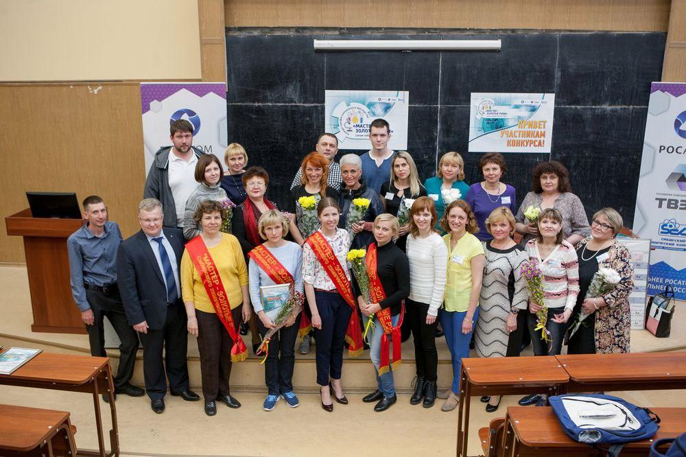 Выпускница победила в конкурсе профессионального мастерства среди лаборантов СХК