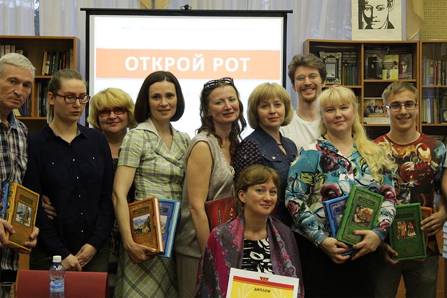 Наталья Давлетшина победила на чемпионате Северска по чтению вслух