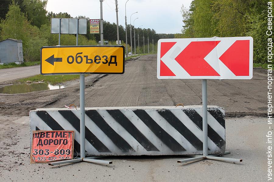 Движение в районе железнодорожного переезда на улице Сосновой будет осуществляться по одной полосе