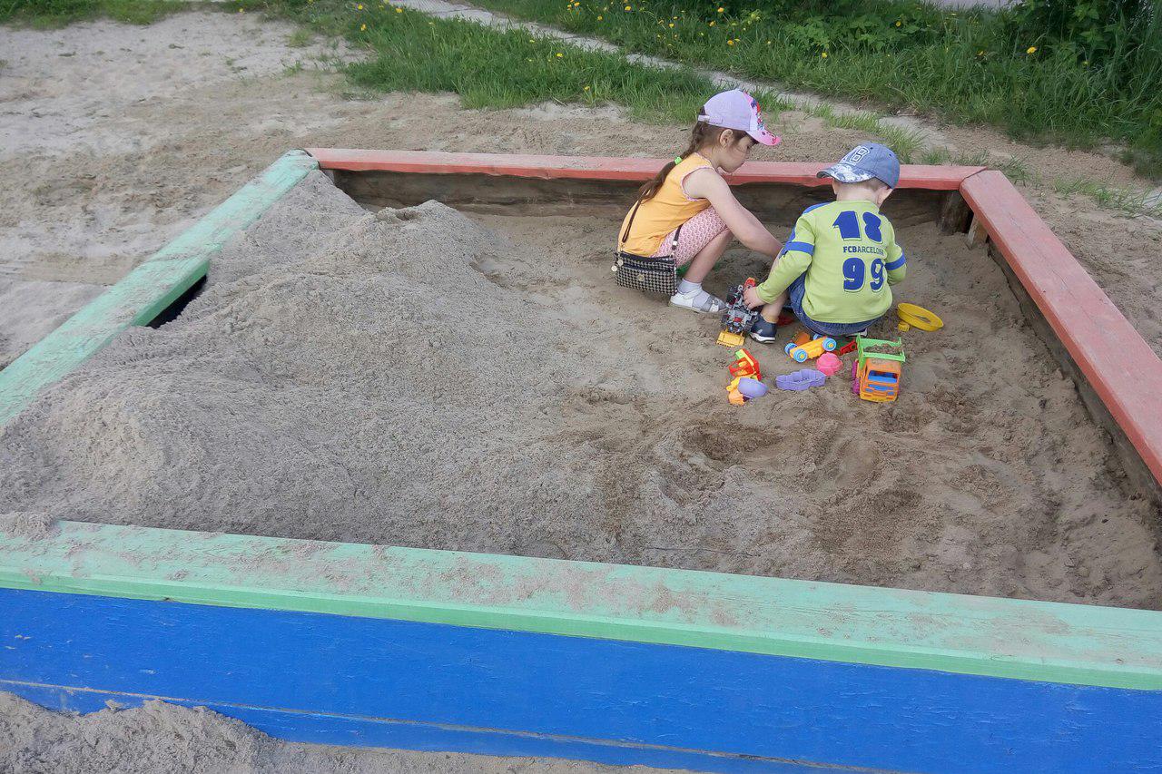 Три мешка песка