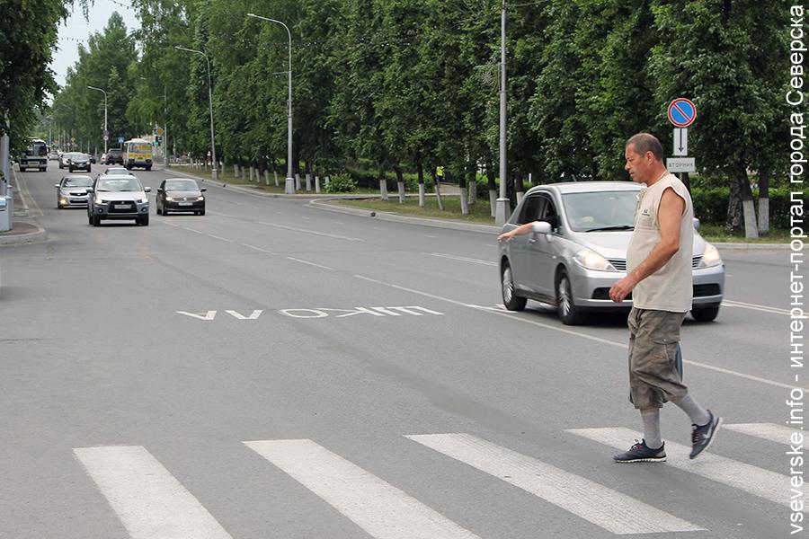 Сегодня на дорогах будут ловить пешеходов-нарушителей