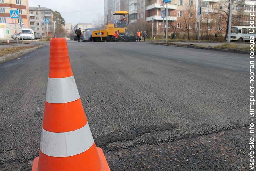 На улице Крупской временно сужена проезжая часть