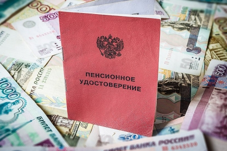 Программа софинансирования пенсии: государство удвоило взносы участников за 2016 год