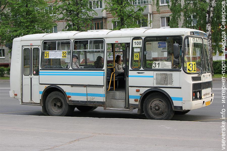 Есть ли бесплатный проезд для школьников в транспорте