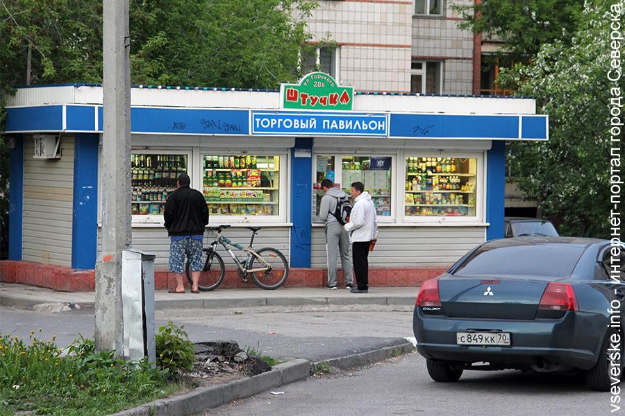 В России могут запретить продажу алкоголя в выходные дни