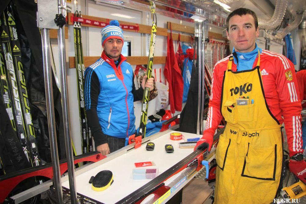 Встреча с сервисменом сборной России по лыжным гонкам