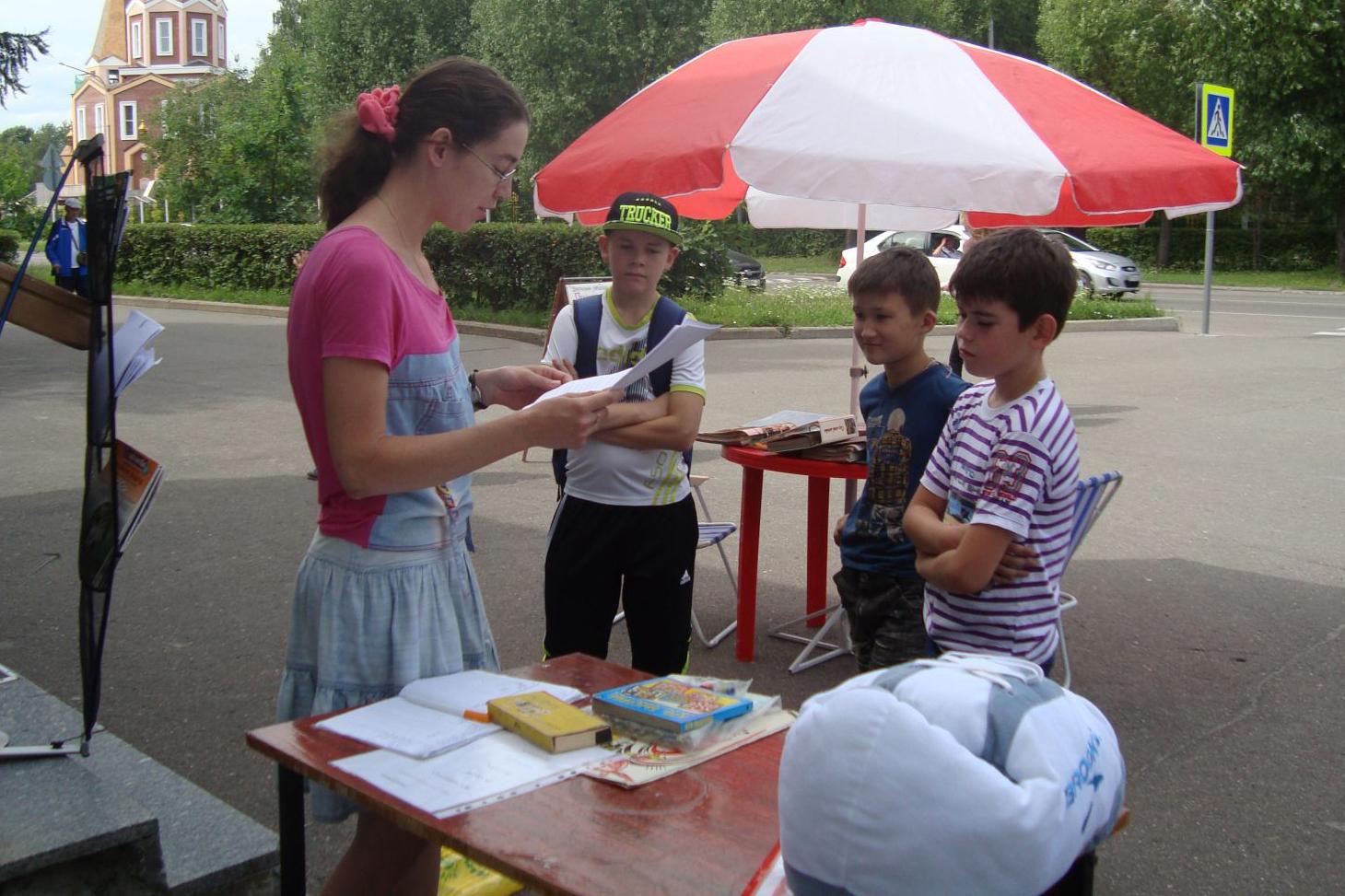Детская игровая программа, экологическая кругосветка и читальный зал
