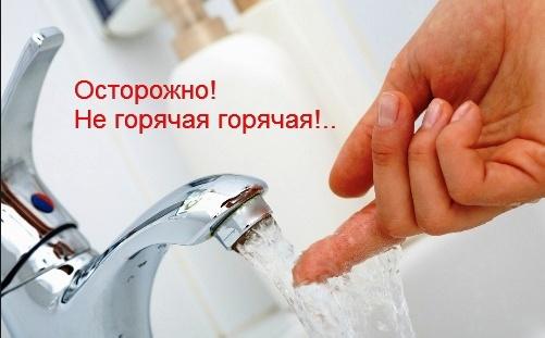 ОТЭК не хочет возвращать деньги за низкую температуру горячей воды