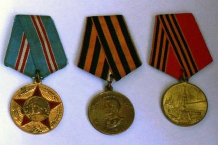 Северчанка пыталась через интернет продать награды, медали и ордена Великой Отечественной войны