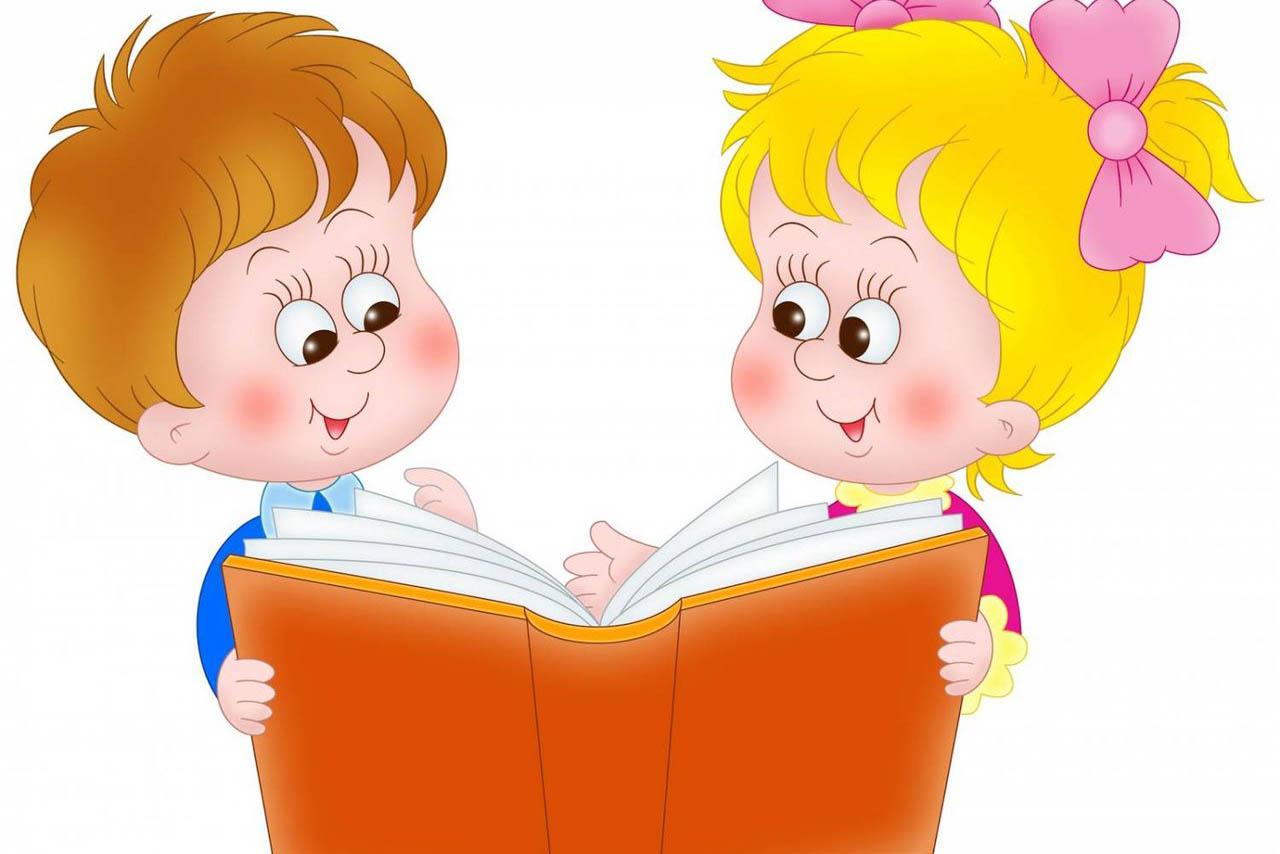 """Детский марафончик """"Выходи читать!"""""""