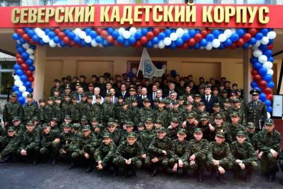 Северский кадетский корпус стал Лауреатом рейтинга ТОП -500 образовательных организаций
