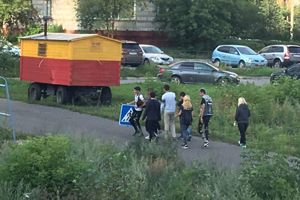 Дети украли знак дорожного перехода и веселятся