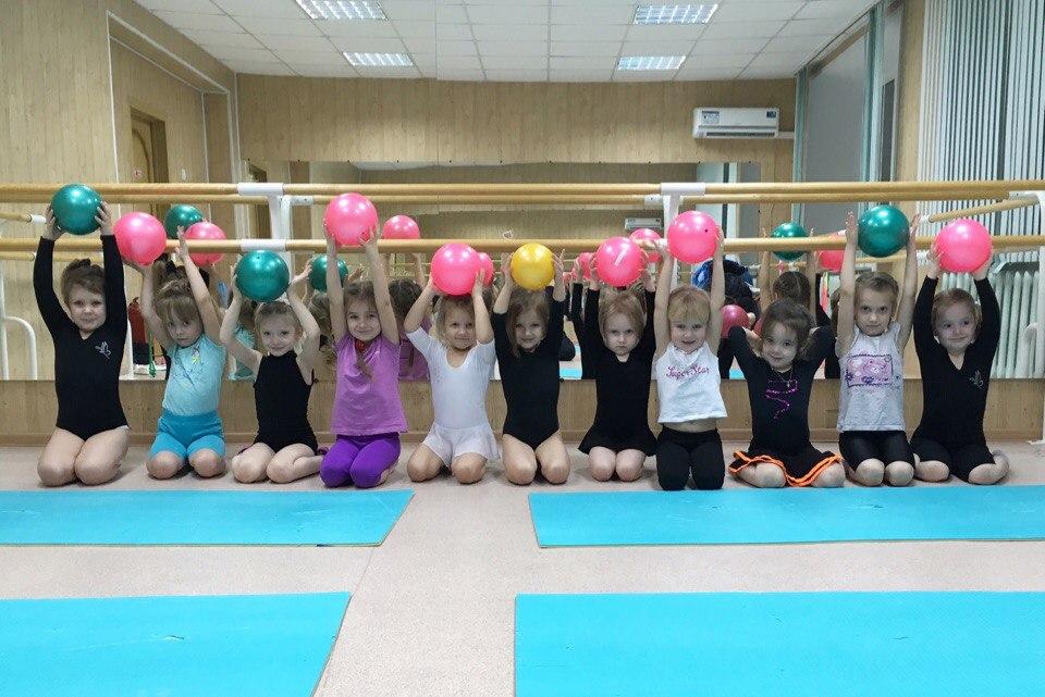 Набор девочек 2013 г.р. для занятий художественной гимнастикой